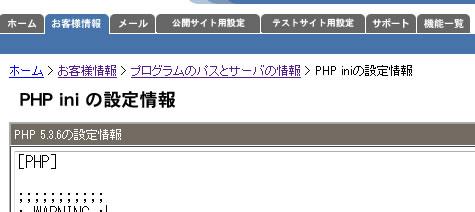 cpi_mojicode_3