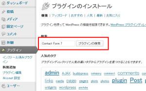wp_contact_1