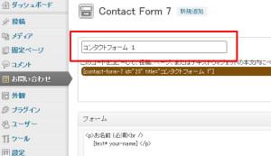 wp_contact_6