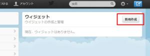 twitter_timeline_3