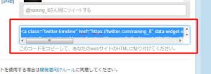 twitter_timeline_6