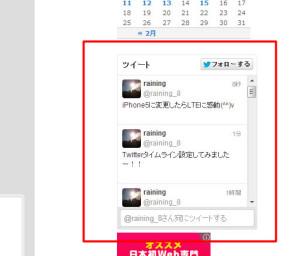 twitter_timeline_7