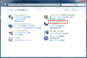 windows_display_1