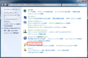 windows_display_2