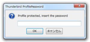 Thunderbird_ProfilePassword