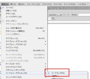 dreamweaver_code3