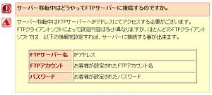 cpi_ftp