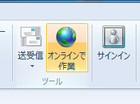 Windows_Live1