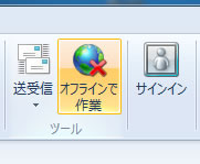 Windows_Live4