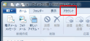 Windows_Live_set1