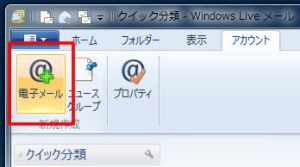 Windows_Live_set2