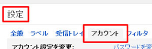 gmail_account1