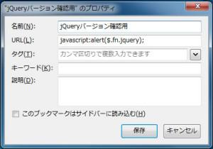jquery_version2