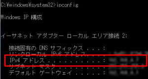 Windows_ip_3