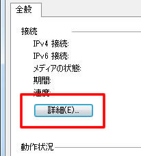 Windows_ip_7