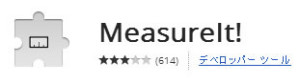 Chrome_MeasureIt_1