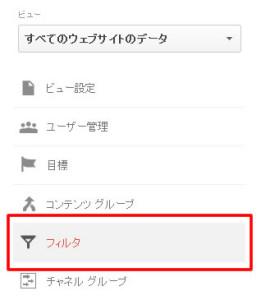 Google_Analytics_2