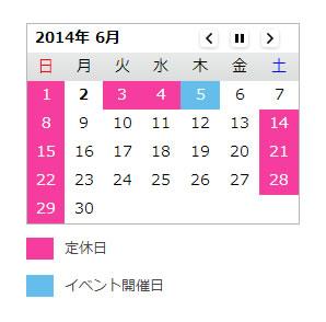 Biz_Calendar11