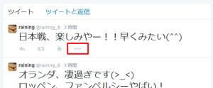 Twitter_tubuyaki_2