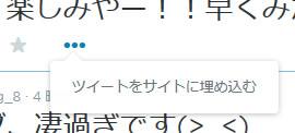 Twitter_tubuyaki_4