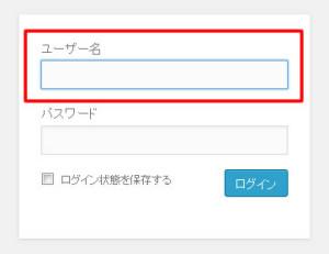 WordPress_login_user1