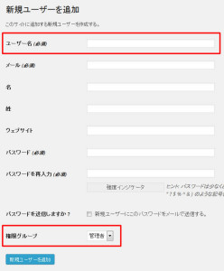 WordPress_login_user4