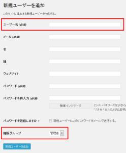 WordPress_login_user4