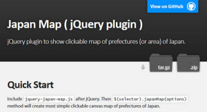 jquery_japan_map_1