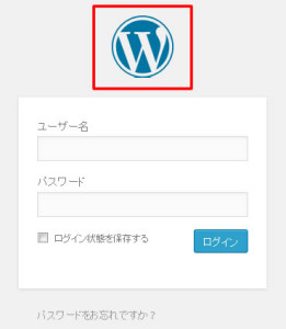 wordpress_admin_logo_1
