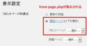 wordpress_index_home2